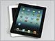 「紙の発明」に匹敵するインパクト——新型iPadは、これから奇跡を起こす