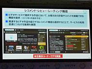 ts_hikari04.jpg