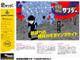 小学館が本気出した!? 無料漫画サイト「裏サンデー」オープン