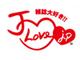 エムズコミュニケイト、女性誌の総合紹介サイト「JLove」 をオープン