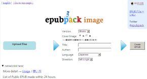 epubpack image