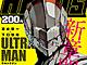 「ULTRAMAN」新章突入 「ヒーローズ」8月号の試し読みコンテンツ公開