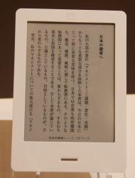 tnfigkobo8.jpg