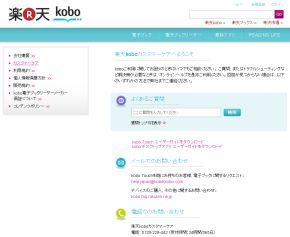 tnfigkobo002.jpg