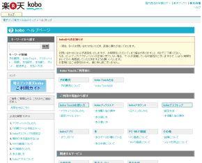 tnfigkobo003.jpg