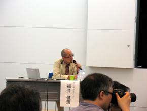 symposium025_290.jpg