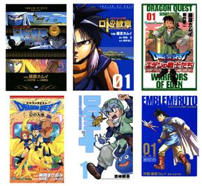 新たに5作品が登場し、6タイトル配信となった「ドラゴンクエスト」シリーズ関連コミック