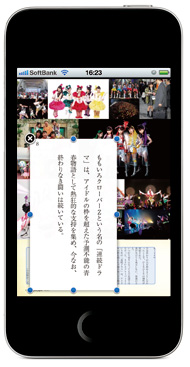 tnfigmorisawa7.jpg