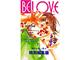 講談社、電子書店横断型の少女コミックフェア「女子電書」を開催
