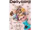 型紙もたっぷり! ドール専門誌「Dollybird」1年4カ月ぶり最新刊