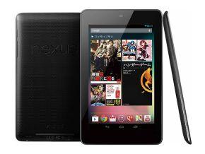 Nexus7 16Gバイト