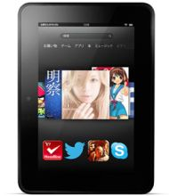Kindle Fire HD 16Gバイト
