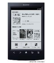 Sony PRS-T2 ブラック