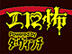 BOOK☆WALKER、MFの新レーベル「エロ怖」の取り扱いを開始