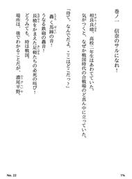 文章の表示