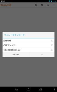 tnfig46.jpg