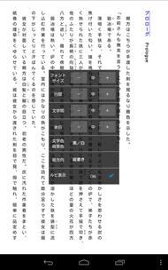 tnfig48.jpg