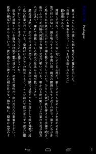 tnfig80.jpg