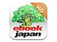 iPad版「ebiReader」が.bookやXMDFに対応