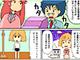 プログラムやITの解説漫画たっぷりのWebサイト「マンガPG」オープン