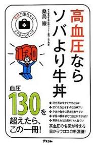 fhfigsj005.jpg