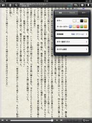 tnfig0102.jpg