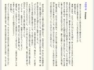 tnfig0106.jpg