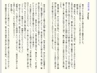 tnfig0112.jpg