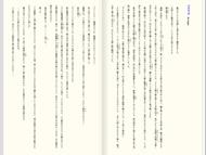 tnfig0113.jpg
