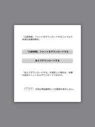 tnfig0200.jpg
