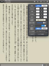 tnfig0201.jpg