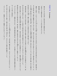 tnfig0204.jpg