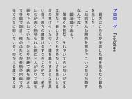tnfig0208.jpg