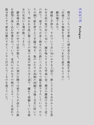 tnfig0209.jpg