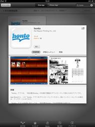tnfig_01honto.jpg