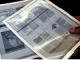 Plastic Logic PaperTab電子ペーパーの実機レビュー