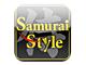 日本文化を英語で解説、「Samurai Style」のiOS向け電子書籍が登場