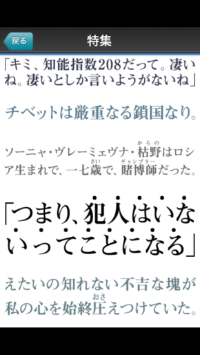 tnfigy006.jpg