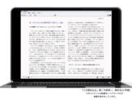 GALAPAGOS_syokai_700x548.jpg
