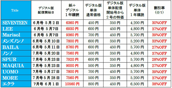 asa_Fujisan_02.jpg