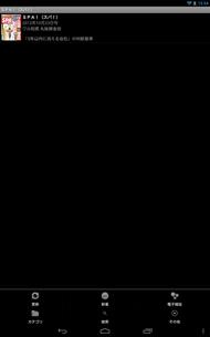 tnfigc03.jpg