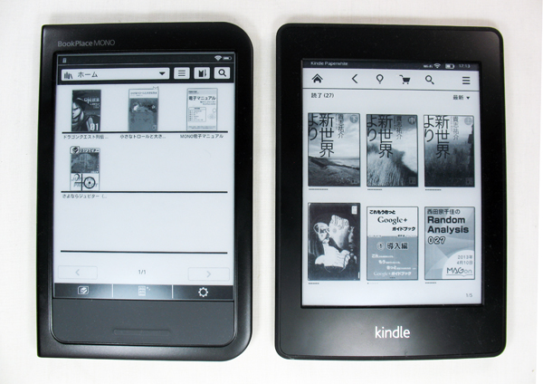 左がBookPlace MONO、右がKindle Paperwhite