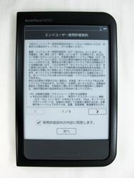 tnfig015.jpg