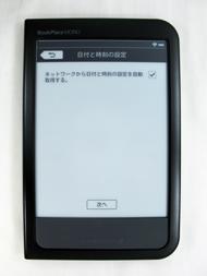 tnfig020.jpg