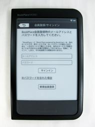 tnfig021.jpg