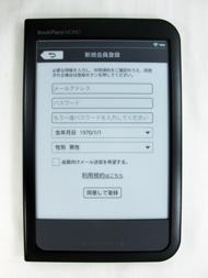 tnfig022.jpg