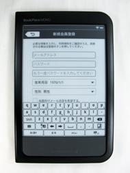 tnfig023.jpg