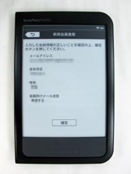 tnfig025.jpg