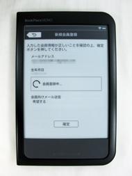 tnfig026.jpg