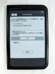 tnfig027.jpg